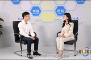 首巢数字科技有限公司创始人陈远春博士做客《信用福建》
